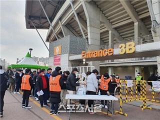 球场危机!韩媒确认一新冠确诊者于二月现场观战亚冠小组赛事