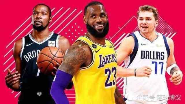 NBA3大消息:3队争西部第1,奥尼尔嘲讽第1中锋,库里创纪录