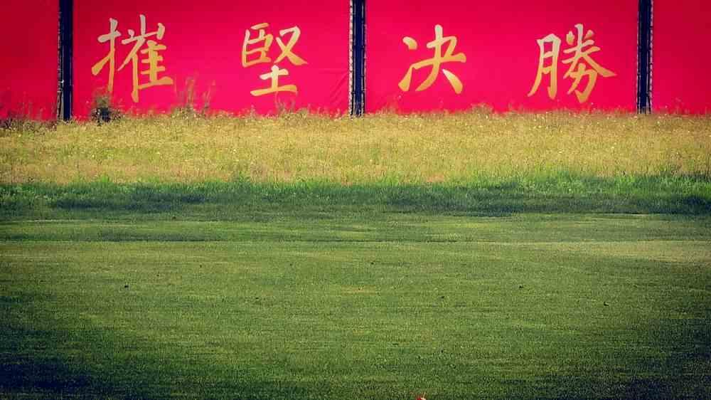 【记录】玫瑰征高阳—中国女足出征韩国前72小时:我们会玩命的