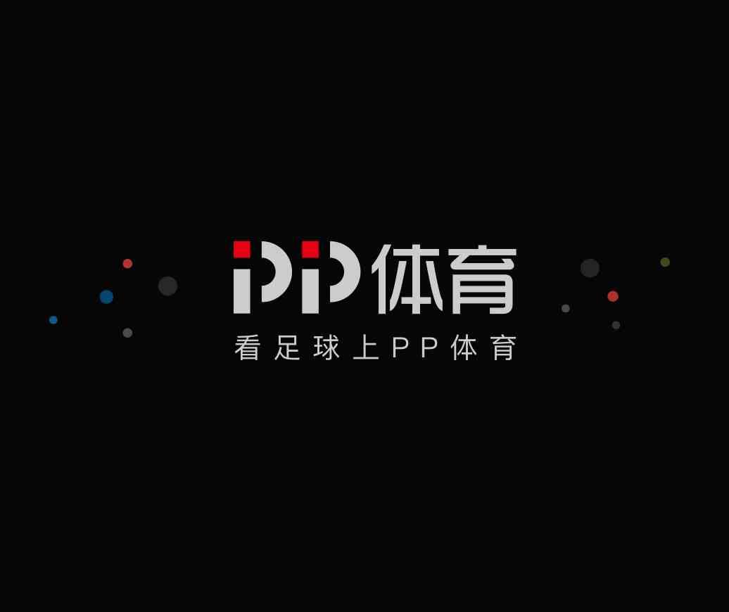 继续十点宣!沧州雄狮官方:艾哈迈多夫加盟球队