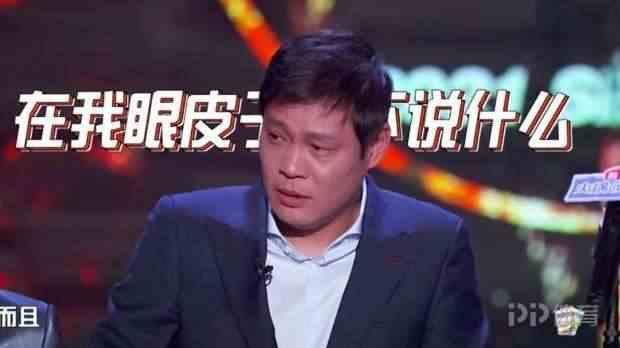 """新华社:中国篮球与中国足球不应""""菜鸡互啄""""自嘲后千万别忘自省"""