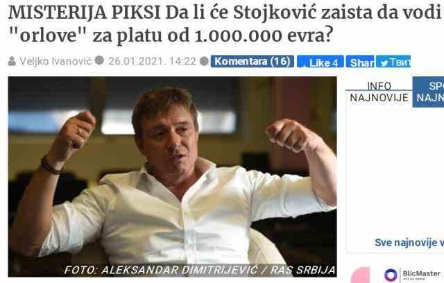 前富力主帅将接手塞尔维亚国家队 年薪百万欧仅中超1/7