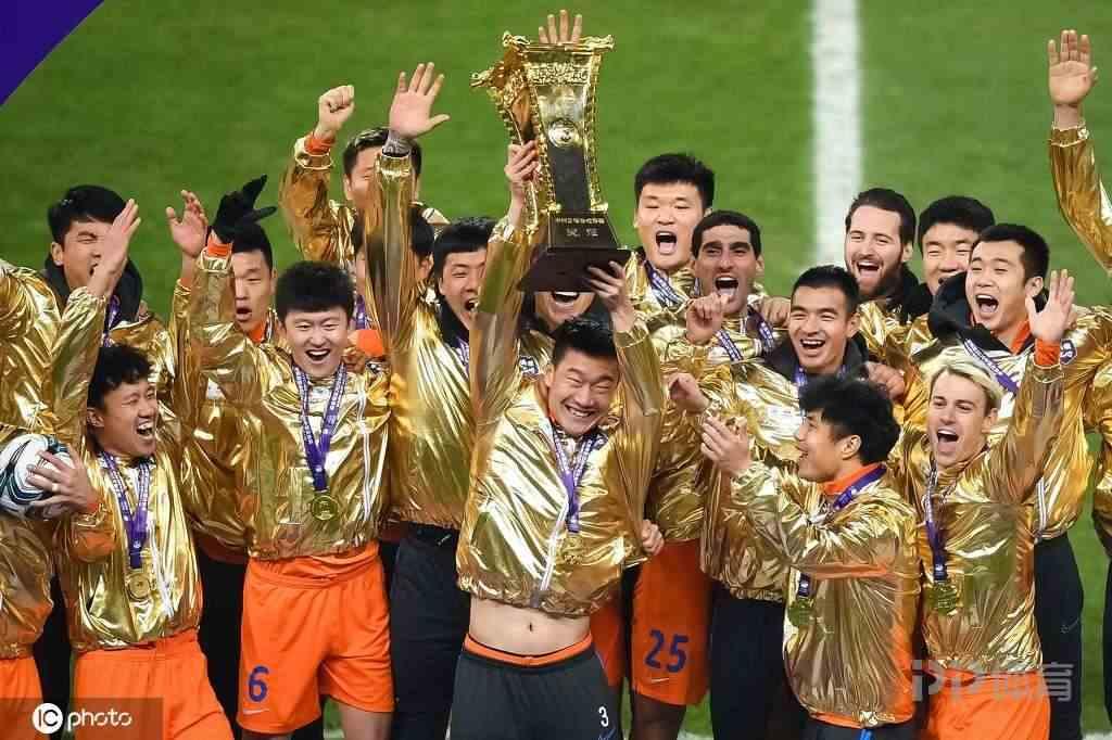 国际体育仲裁法庭驳回山东泰山队亚冠上诉 本赛季无缘亚冠