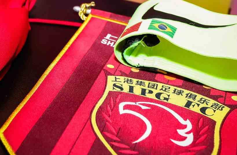 """上港俱乐部已完成企业名称变更手续!正式更名为""""上海海港"""""""