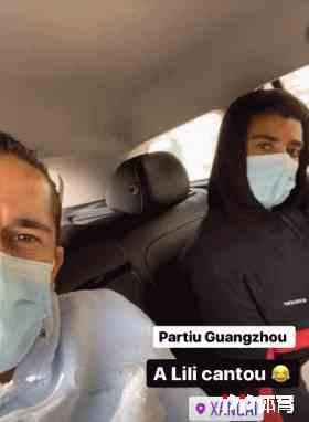 自由了!阿兰洛国富结束14天医学隔离 两人乘出租车现身广州