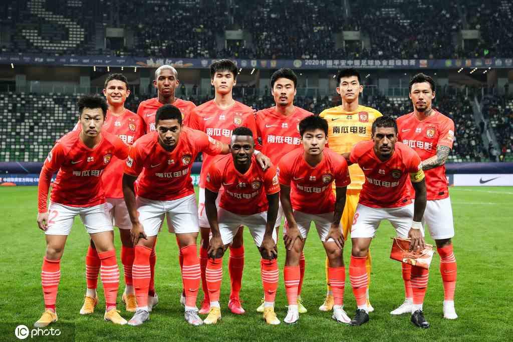 恒大俱乐部拟更名为广州足球俱乐部 需提交股东大会审议