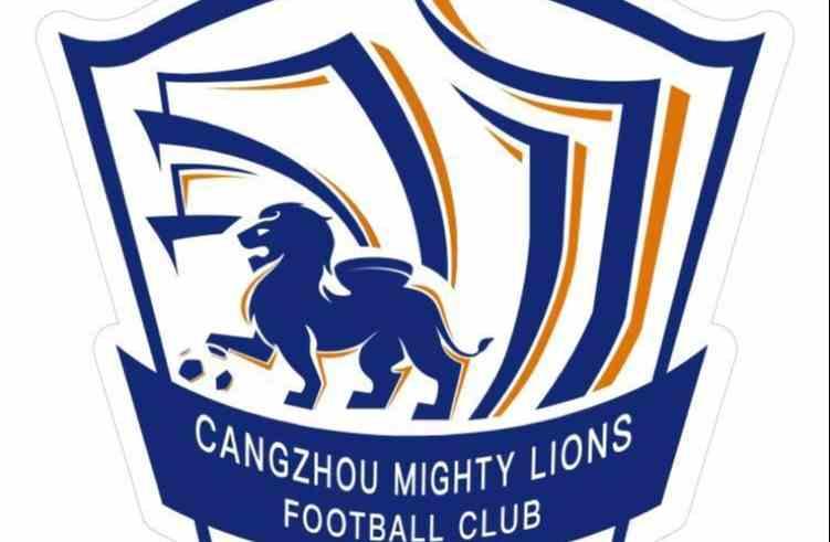沧州雄狮官方:现在讨论双主场并不现实 球队没有和石家庄隔离