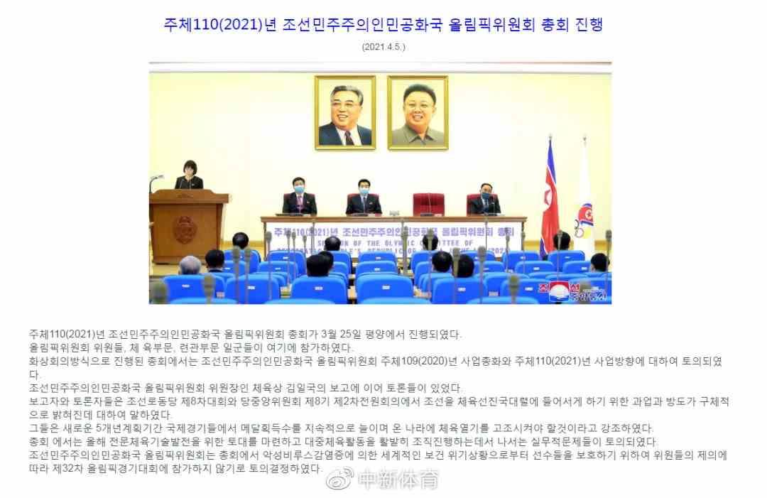朝鲜放弃奥运会实在可惜!除了郑大世 朝鲜还有哪些运动名将?