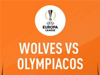 欧罗巴杯前瞻:狼队VS奥林匹亚科斯,墨西哥人助力完成梦想?