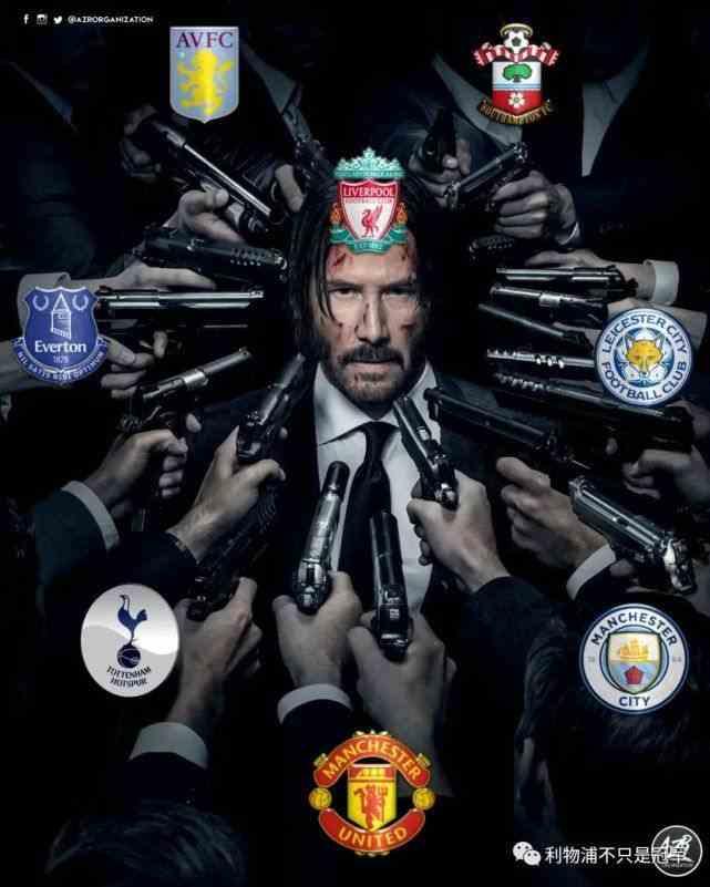 1月6日利物浦日报:利物浦,请再次拿出争冠雄心