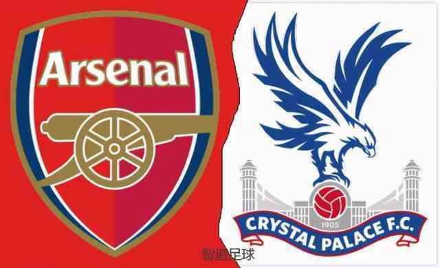 阿森纳vs水晶宫:伦敦德比!阿森纳争4连胜 萨卡PK扎哈