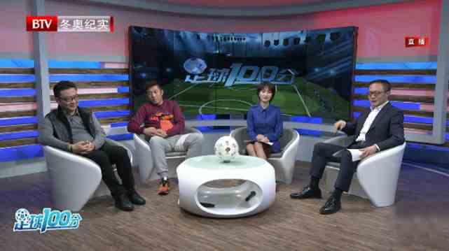 京媒:不能让投机者再进中国足球,要让真正热爱足球的人进来