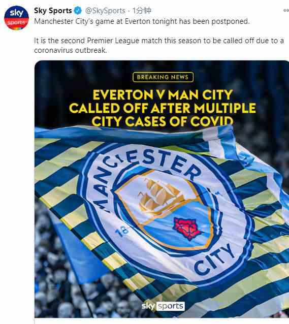 不是笑话,曼联真的在夺冠!利物浦的榜首优势仅剩净胜球优势了!