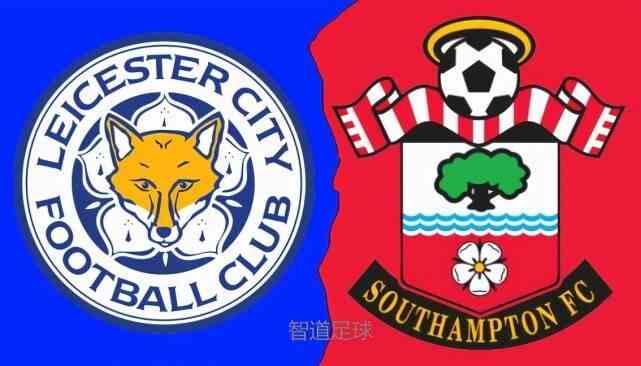 莱斯特城vs南安普顿前瞻:蓝狐圣徒难忘9-0 瓦尔迪PK英斯