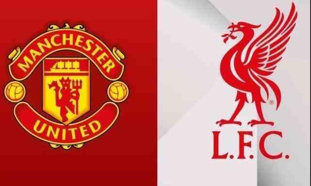 足总杯-曼联vs利物浦前瞻:双红会一周再会 618PK三叉戟