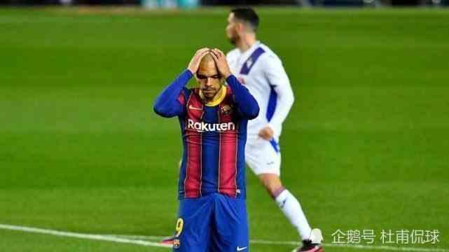 从8-0到1-1!巴萨创4大耻辱纪录,皇马利好,苏亚雷斯赢了