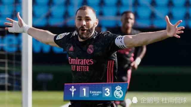 伟大的3-1!前欧冠冠军踢疯了,创3大纪录,齐达内开心大笑