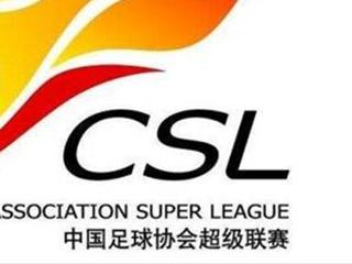 广东媒体:中超的第一阶段是世界足球赛会制时长之最