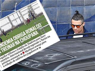 保持竞技巅峰!C罗被拍到在故乡马德拉球场进行加练