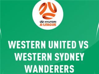 澳洲甲前瞻:西部联VS西悉尼流浪者,前恒大核心助阵西部联冲击季后赛