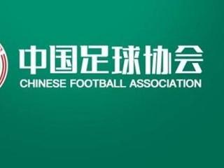 记者:中超联赛开赛计划已经通过,只等中国足协正式宣布