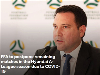 澳足协官方宣布A联赛无期限延迟