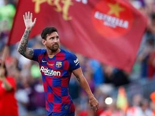 进球网:梅西在葡萄牙从未输过球,收获1球3助攻和4场胜利