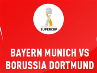德超杯前瞻:拜仁慕尼黑VS多特蒙德,南大王志在五冠