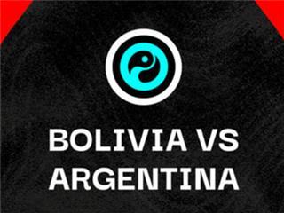 世界杯南美预选赛前瞻:玻利维亚VS阿根廷