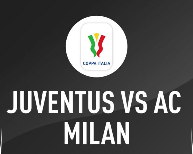 意大利杯前瞻:尤文图斯VSAC米兰,C罗率众星回归
