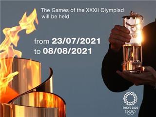 2020东京奥运会举办日期确定,延期为最优解决方案
