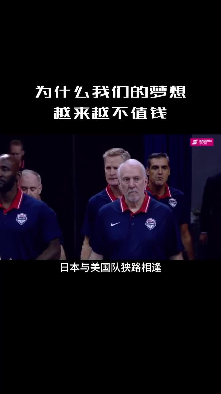 逐梦NBA、远赴澳洲,马场雄大为何不愿在日本打球?