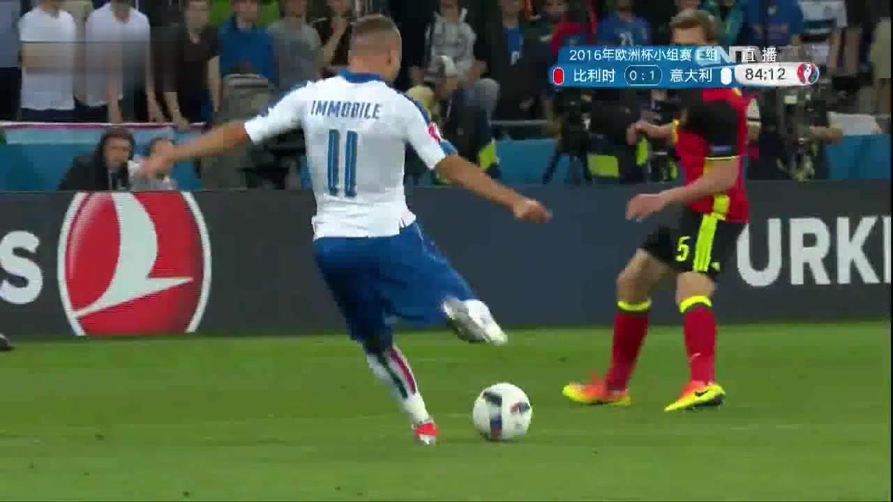 回顾16年欧洲杯意大利2-0比利时 贾凯里尼佩莱精彩破门