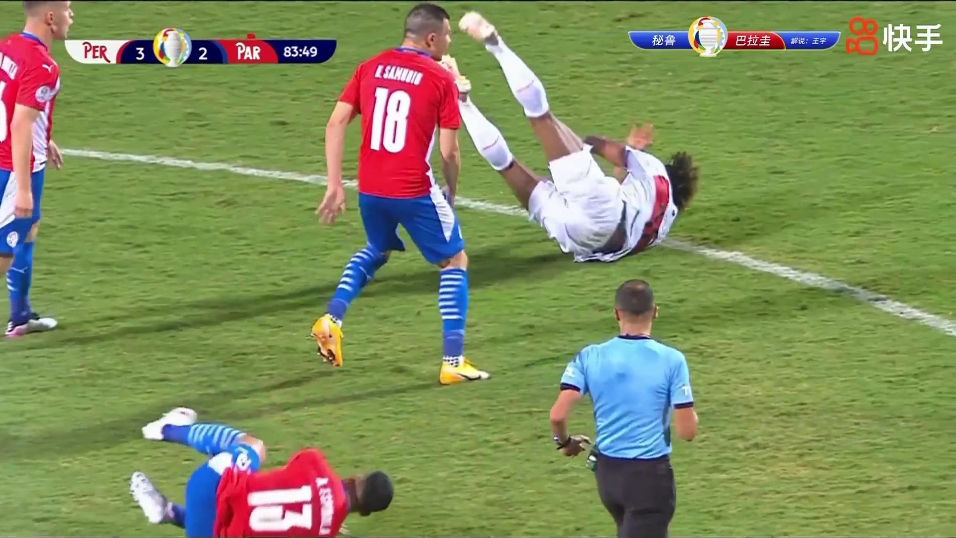 【快手集锦】美洲杯-拉帕杜拉双响 秘鲁点球大战7-6淘汰巴拉圭