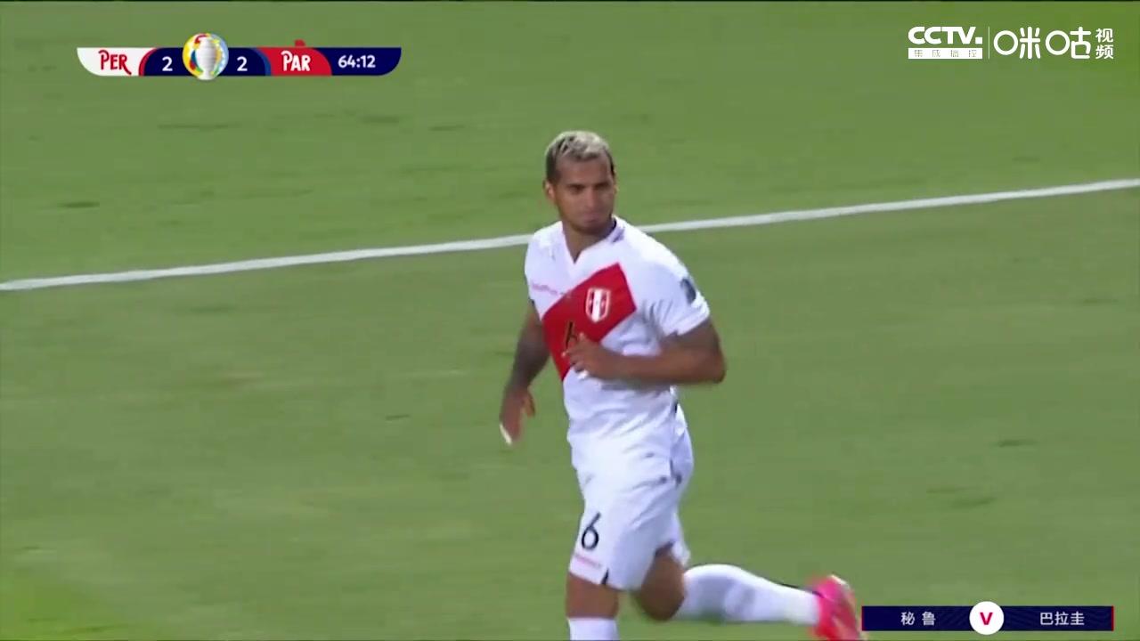 【咪咕集锦】美洲杯-拉帕杜拉双响 秘鲁点球大战7-6淘汰巴拉圭