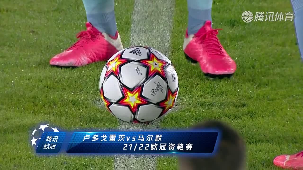 【集锦】欧冠-卢多戈雷茨主场2-1取胜 马尔默两回合总比分3-2晋级