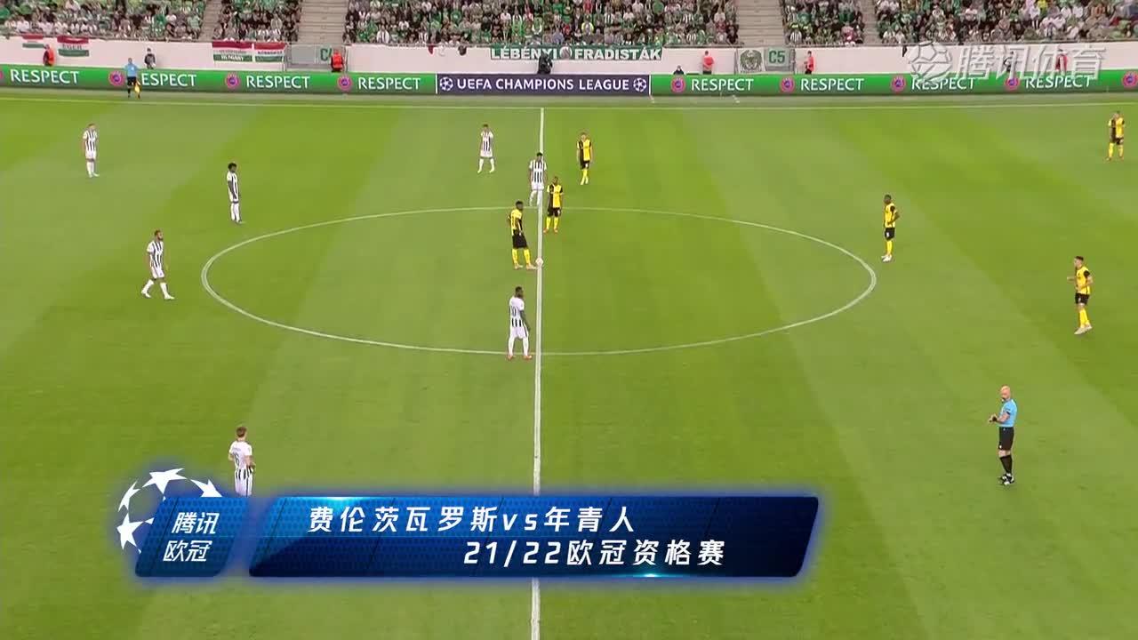 【集锦】欧冠-泽西格头槌马宾比破门 费伦茨瓦罗斯2-3年青人