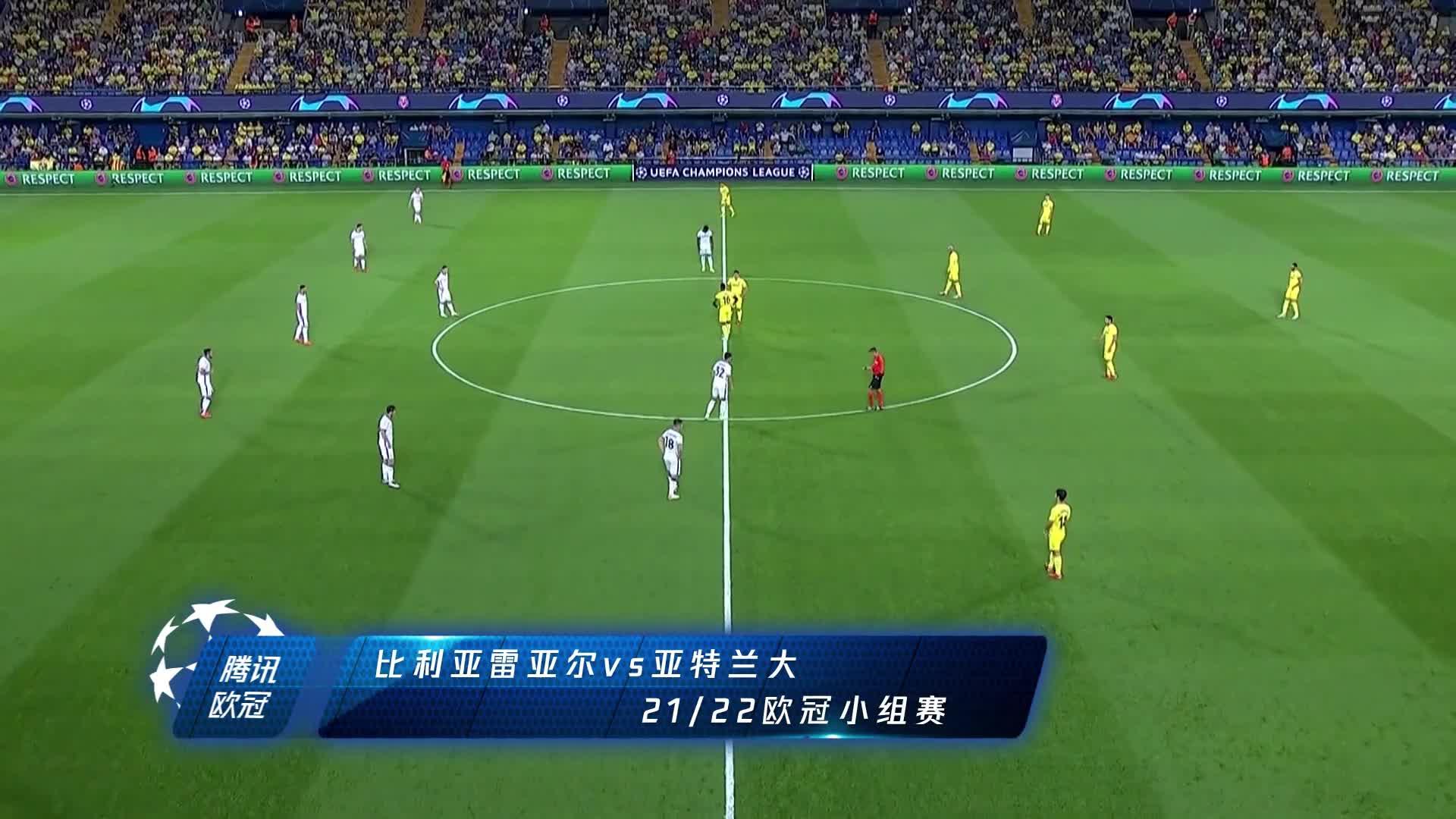 【集锦】欧冠-戈森斯破门救主 比利亚雷亚尔2-2亚特兰大