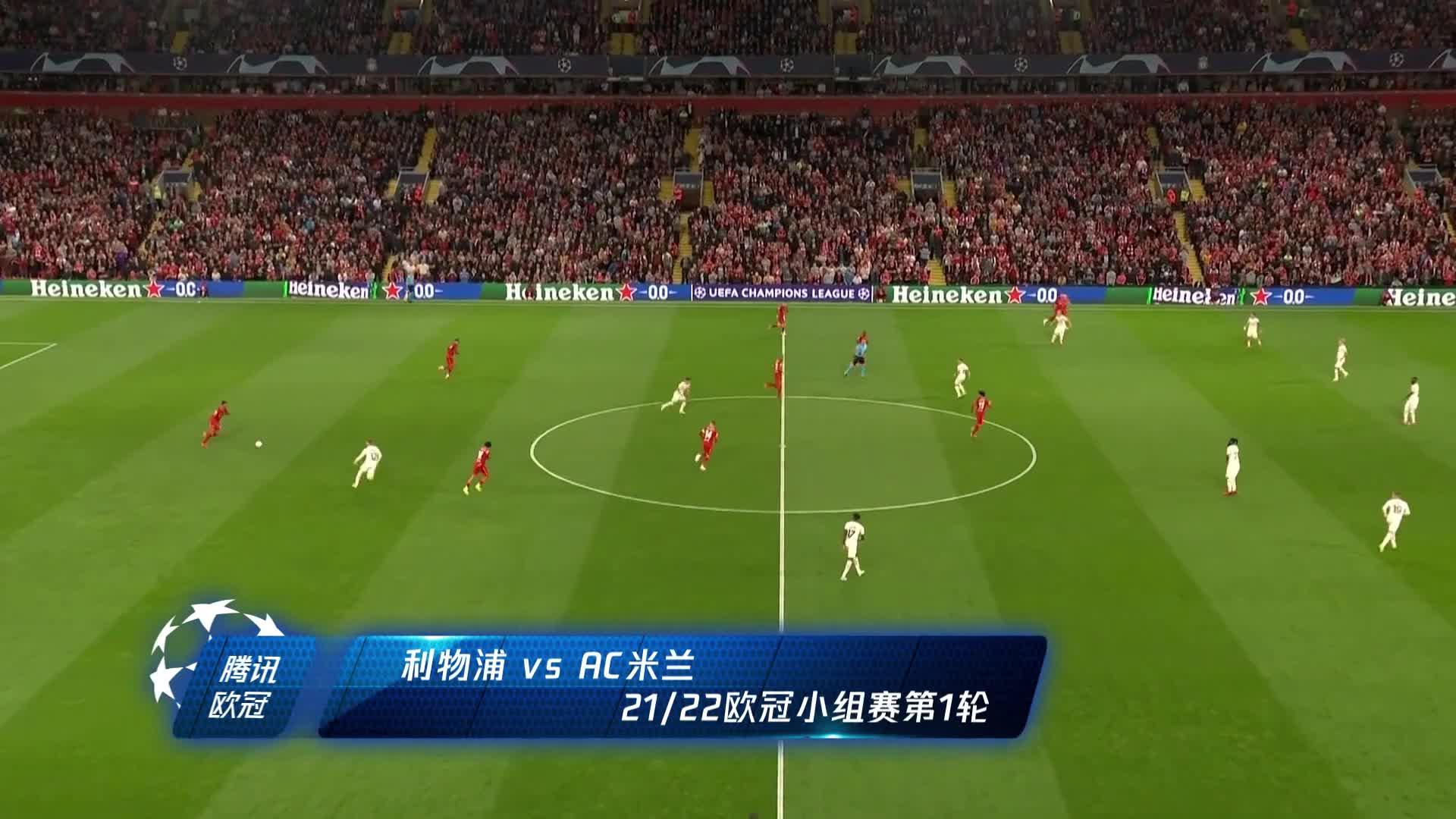 【集锦】欧冠-亨德森世界波萨拉赫破门+失点 利物浦3-2AC米兰