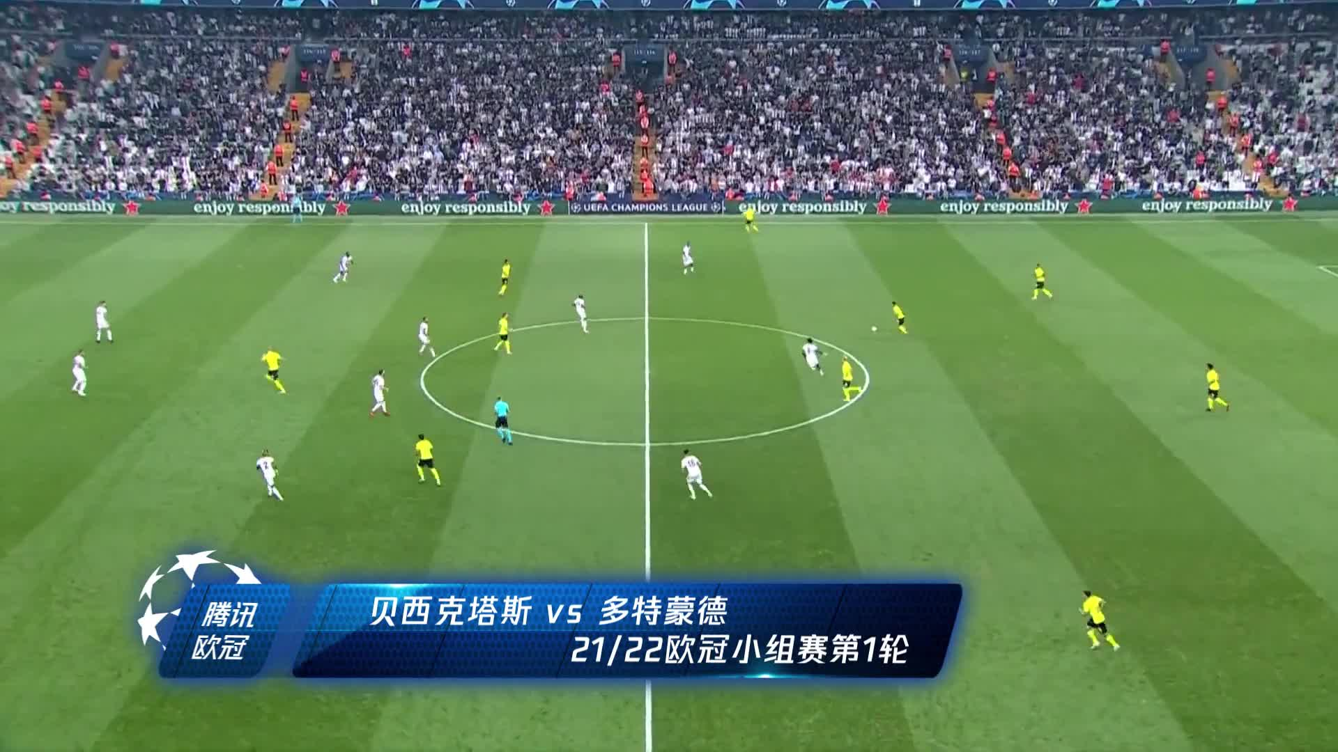 【集锦】欧冠-贝林厄姆传射哈兰德破门 多特蒙德2-1贝西克塔斯
